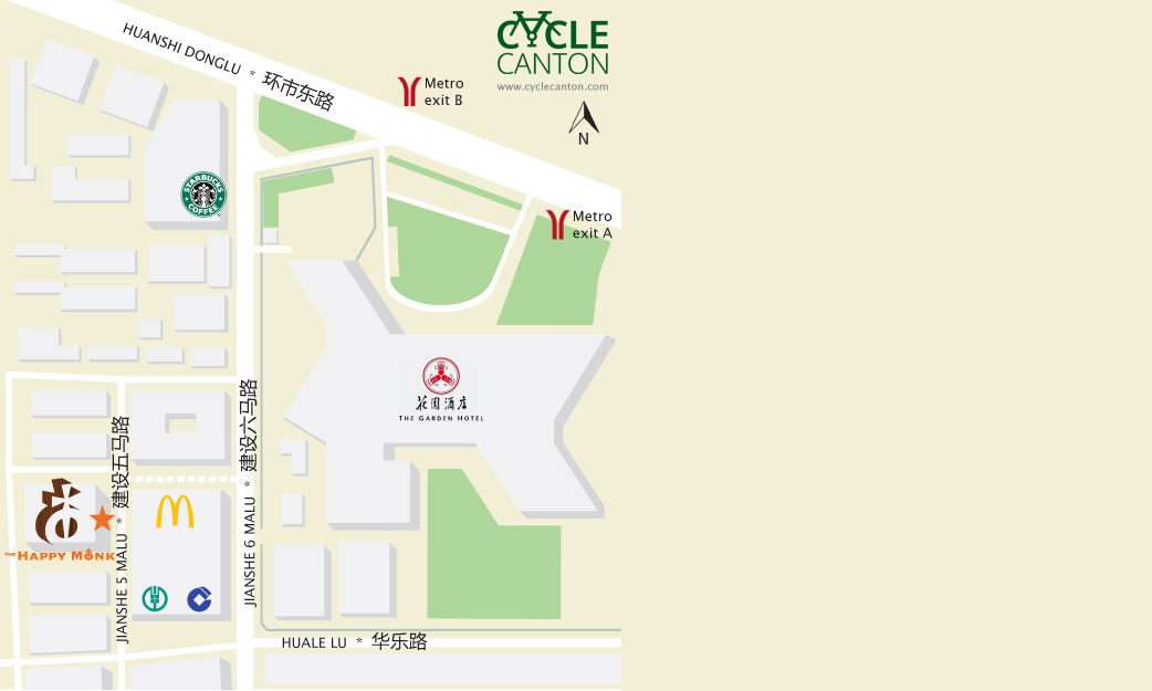 Cycle Canton - 预定行程