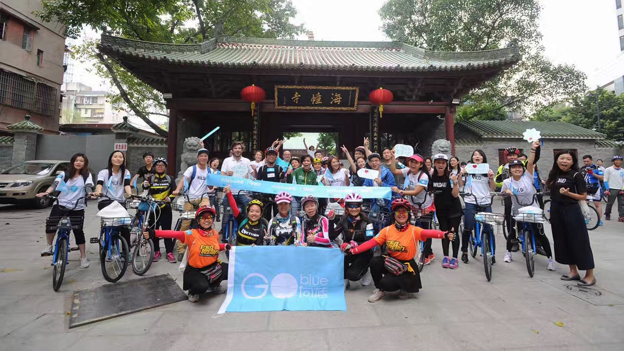 Cycle Canton - Guided Cycle Tours Guangzhou - Team Building Tours