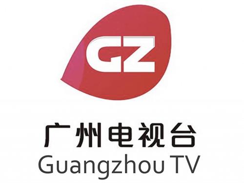 Guangzhou TV