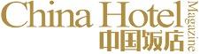China Hotel Magazine